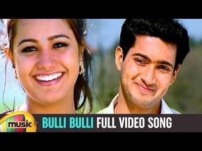 Ek Din 24 Ghante Video Songs Hd 1080p Blu-ray Telugu Movies