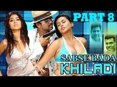 Sabse Bada Khiladi Full Hd Free Download