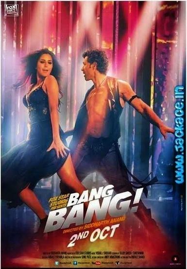 the Tu Lage Jaan Se Pyara full movie hd 720p