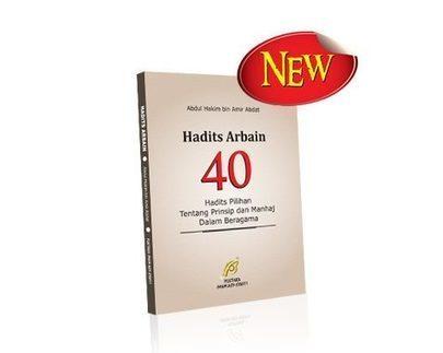 Download terjemah kitab subulussalam pdf ligh download terjemah kitab subulussalam pdf fandeluxe Gallery
