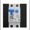 GLS Electrical