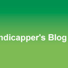 Handicapper's Blog