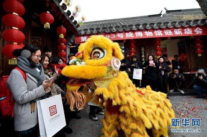 Une foire du Nouvel An consacrée au patrimoine culturel immatériel à Beijing | French China | Kiosque du monde : Asie | Scoop.it