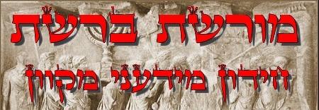מדינה קמה - ארכיון סרטים | Engage Your Students : Make Israel & Judaism Exciting! | Scoop.it