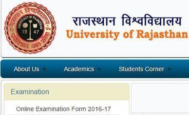 mjpru online examination form 2016-17