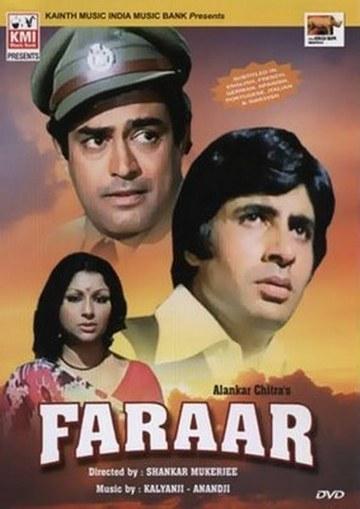 Kaafiron Ki Namaaz full movie hindi dubbed watch online