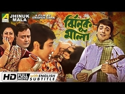 Guddu Ki Gun hai movie download mp4