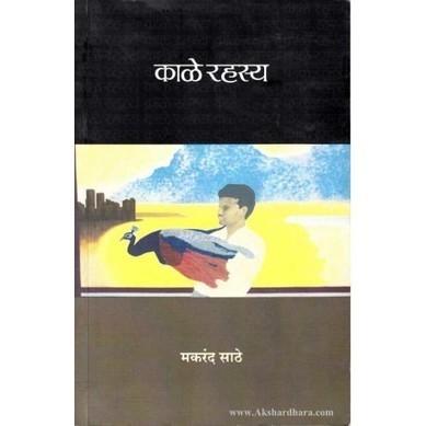 The Baabul 2 Full Movie In Hindi Hd 1080p Download