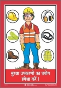 Safety Banners & Posters - Accuform