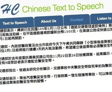 Chinese Hacks | Learn Chinese – Tips, Tricks, Hacks, Software and Websites to make learning Chinese easier! | Chinese | Scoop.it