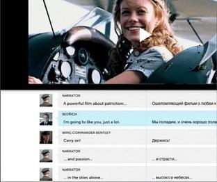 Mooveez - English with movies | Monya's List of ESL, EFL & ESOL Resources | Scoop.it