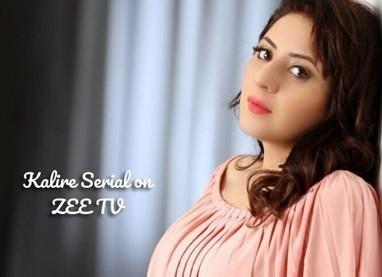 Kalire Serial on ZEE TV Wiki, Star Cast, Start