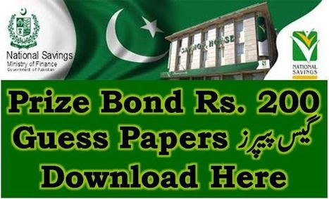 Prize Bond 200 Guess Papers 15 March 218 Faisal