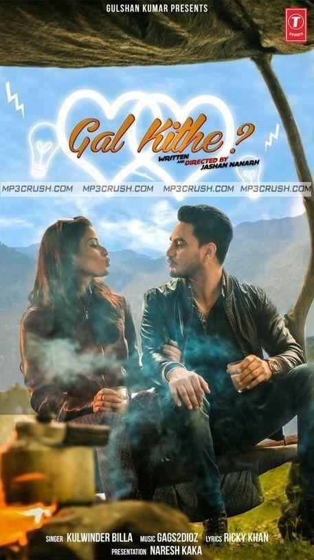 Anjaan Parindey 4 movie free download in hindi hd
