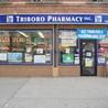 triboropharmacy