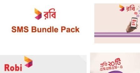 Robi sms bundle pack   Robi sms pack - Priyosim