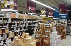 Chiffre d'affaires en hausse de + 9% pour la foire aux vins 2016 de Système U. | Vos Clés de la Cave | Scoop.it