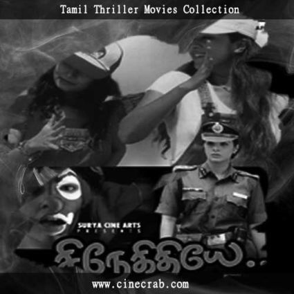 Free Download 80's Hit Tamil Songs --