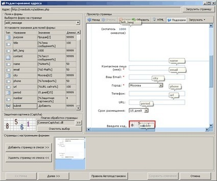 automatic serial number creation sapinstmanks