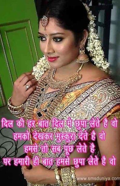 Funny sad love quotes in hindi