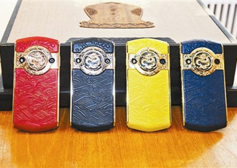 Beijing's Palace Museum to release 19,999-yuan mobile phone | Museums and emerging technologies | Scoop.it