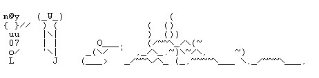 ascii mahabharata - snake sacrifice   ASCII Art   Scoop.it