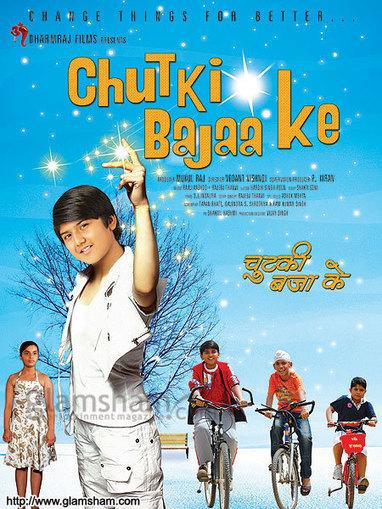Chutki Bajaa Ke full movie download 2015 torrent