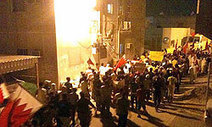 Bahrain Village under Siege, Prisoners Tortured | Human Rights and the Will to be free | Scoop.it