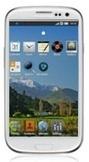 Samsung släpper smartphones med operativsystemet Tizen   Bloggsnappat   Scoop.it