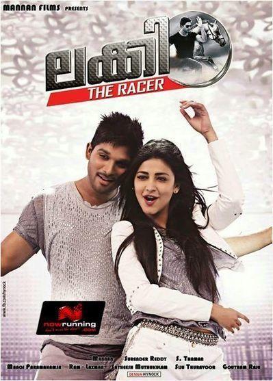 Hai tamil movie download hd