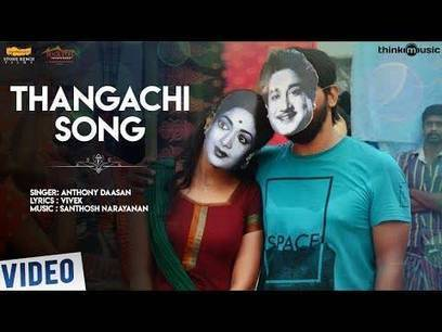 kalakalappu 2 movie single part download tamilrockers