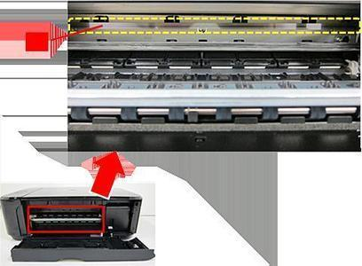 Canon Online Support: how to Clean Encoder Film MX439 | Canon Printer Support | Scoop.it