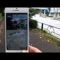 Why Can't All Map Apps Be This Clever? - Gizmodo | augmented reality II | Scoop.it