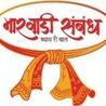 Free Marwadi matrimony Services