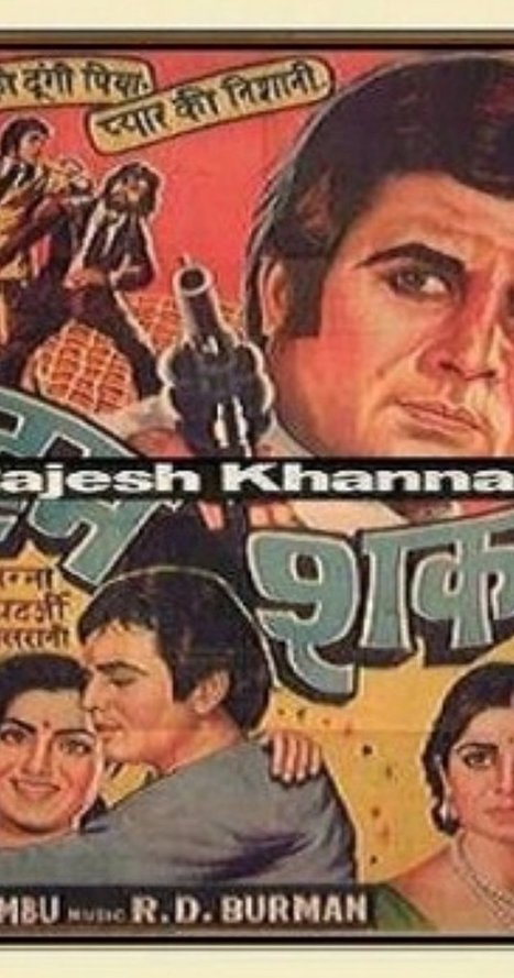 Sankaal The Latch Dubbed In Hindi Download Torrent