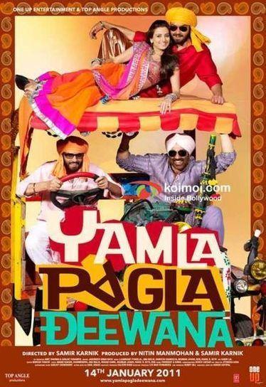 Bali Umar Ko Salaam 2 Bengali Full Movie Download