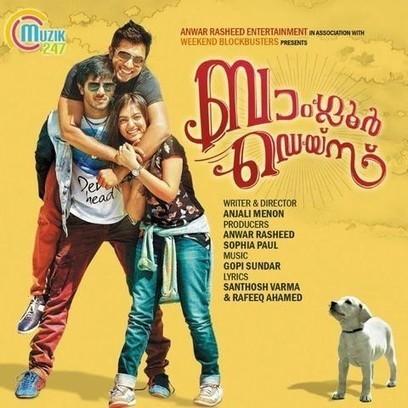 tamil malayalam Dangerous Husn video 3gp download