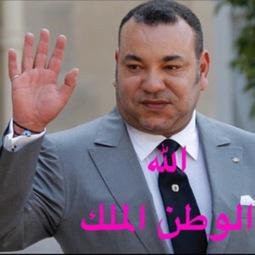 #Morocco #Wikipedia , the free #encyclopedia #HMKINGMEDVI @barkinet #fb   Chromium   Scoop.it