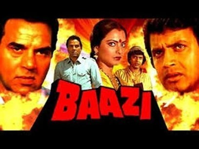 Tamil Film Chor Bazaari Full Movie Free Download