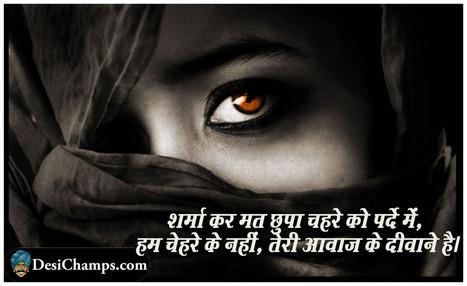 2 Line Girlfriend Propose Shayari Dilo Jaan Se