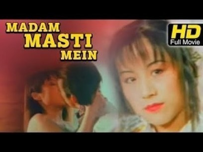 Ek Thi Rani Aisi Bhi full movie hd 1080p blu-ray download movies
