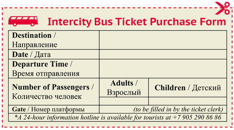 Bus Ticket Reservation Form Template {Word Form...