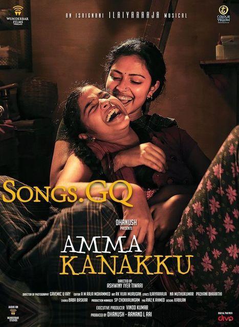 badmaash company full movie download 720p movies