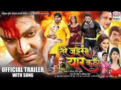 Yaraana Part 1 Full Movie Hindi Dubbed Download