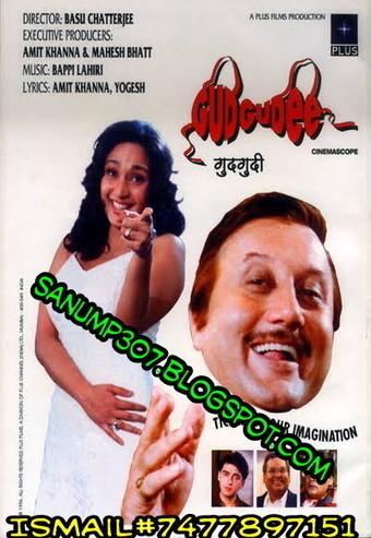 Hum Jo Keh Na Paaye Tamil Songs Mp3 Free Download