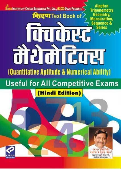 hindi JD book pdf free downloadgolkes