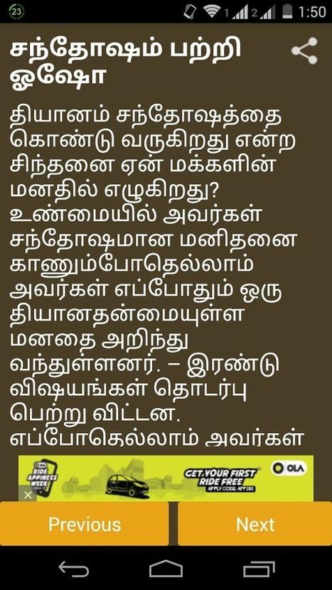 Osho Tamil Books Free Download | mentvascprofoo...