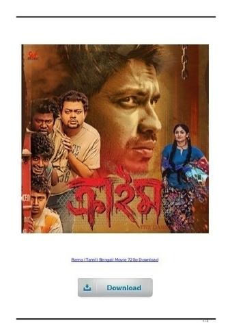 free download r rajkumar movie u torrent