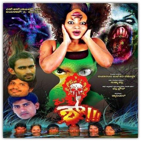 Sarbjit movie video songs free download