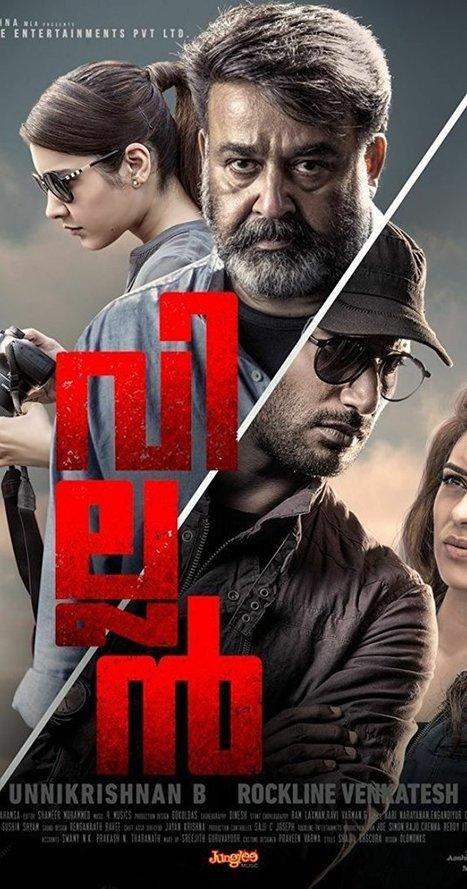 Ae... Phansaa Man 2 In Hindi 720p
